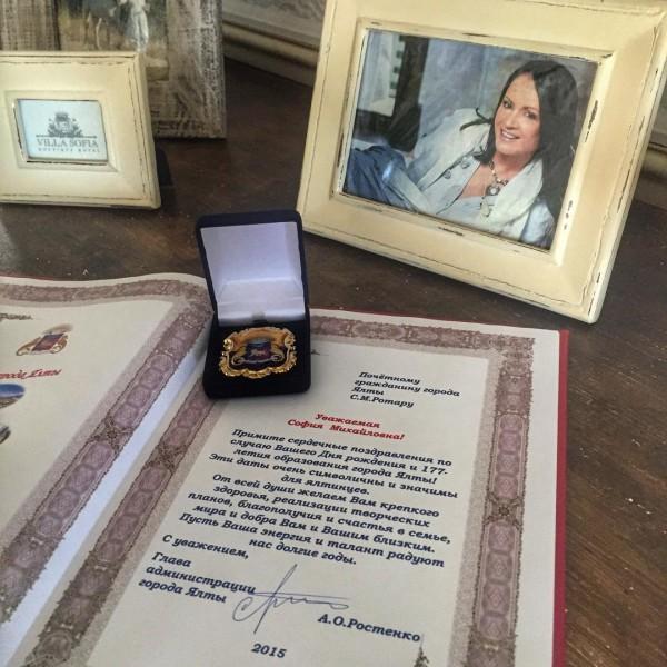 Почётному гражданину города Ялты