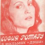 набор открыток 1981